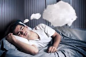 sonhar-com-sonho